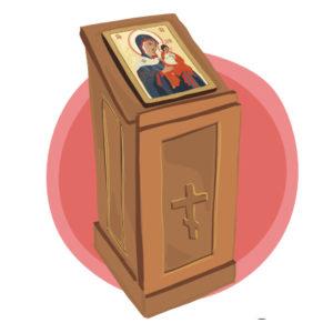Ortodoksinen kirkkotila, animaatiot
